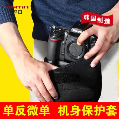 索尼微單相機包