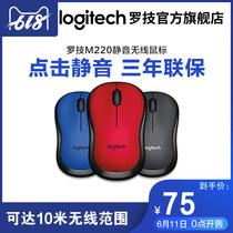 升级版G900鼠标垫绝地求生吃鸡宏Powerplay支持有线无线双模游戏机械鼠标无线充电G903罗技官方旗舰店