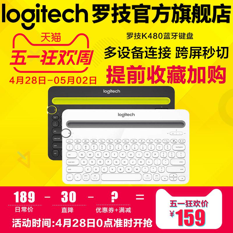 苹果键盘蓝牙键盘