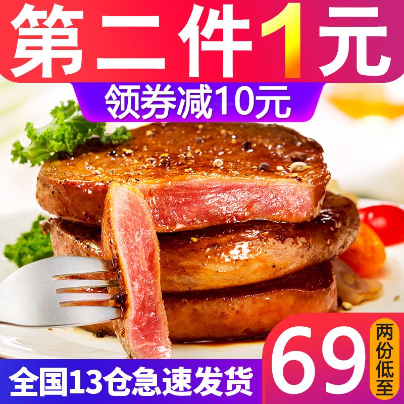 恒都菲力牛排套餐家庭5片单片新鲜进口牛肉儿童牛排黑椒牛扒