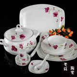 Shopkeeper recommended special offer Jingdezhen tableware, skull porcelain dish set, deep valley orchid