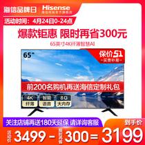 40高清液晶智能无线平板电视434C英寸324A小米电视小米Xiaomi