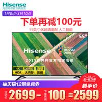 hisense海信电视