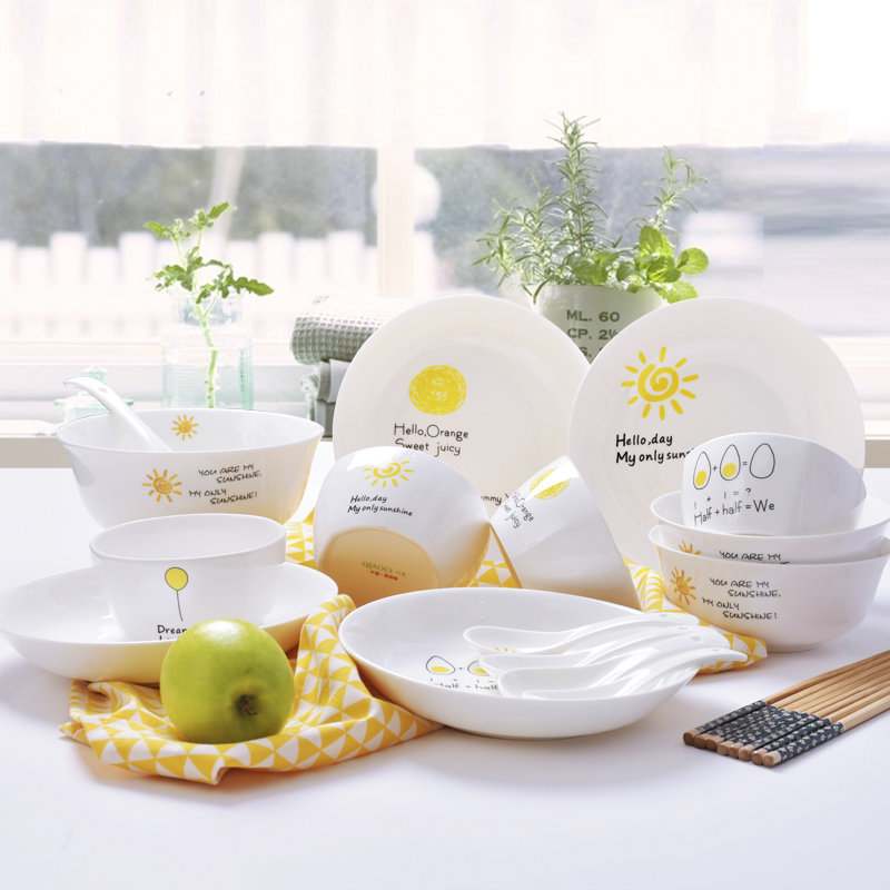 Различная посуда и столовые приборы Артикул 593447022472