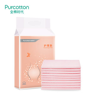 全棉时代 孕妇产褥垫产妇产后护理垫一次性床单防水成人月经床垫