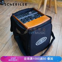 JAM100 专用音箱背包 200 舒特勒Schertler 飞琴行