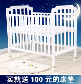 婴儿床白色实木床无漆宝宝床bb床游戏床摇篮床多省包邮送床垫蚊帐