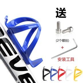 自行车水壶架 山地车塑料骑行PC公路车超轻水杯架 户外装备