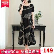 大码连衣裙女夏 胖mm加肥加大码遮肉显瘦减龄中长款宽松长裙200斤