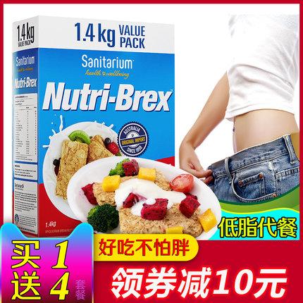 安迪同款燕麦片块饼干低脂weet-bix麦片早餐即食冲饮脱脂健身食品