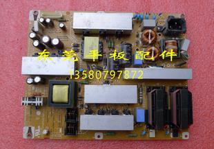 原装LG液晶电视 LG 42LK460-CC电源板EAX61124201/16 /14 /15