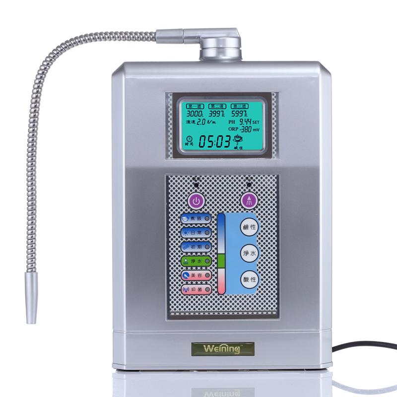 卫宁WN-4-D全屏电解水机家用碱性水机直饮厨房自来水钛铂金电极板
