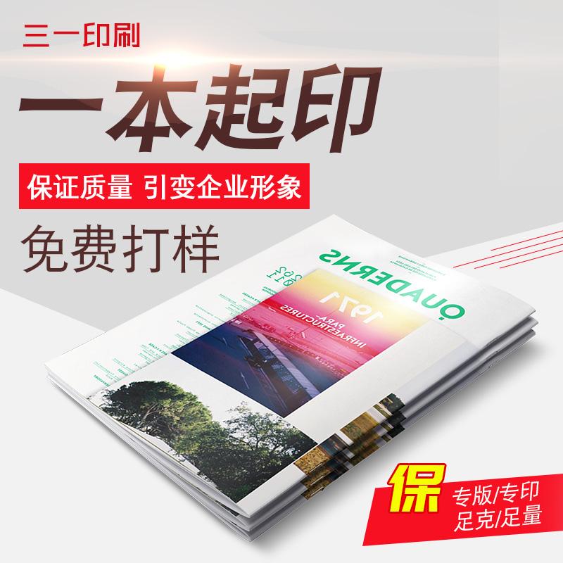 Услуги печати рекламной продукции / Копировальные услуги Артикул 14730832647