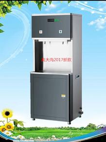 双聚能开水炉步进式饮水机智能开水器不锈钢商用节能电热饮水机