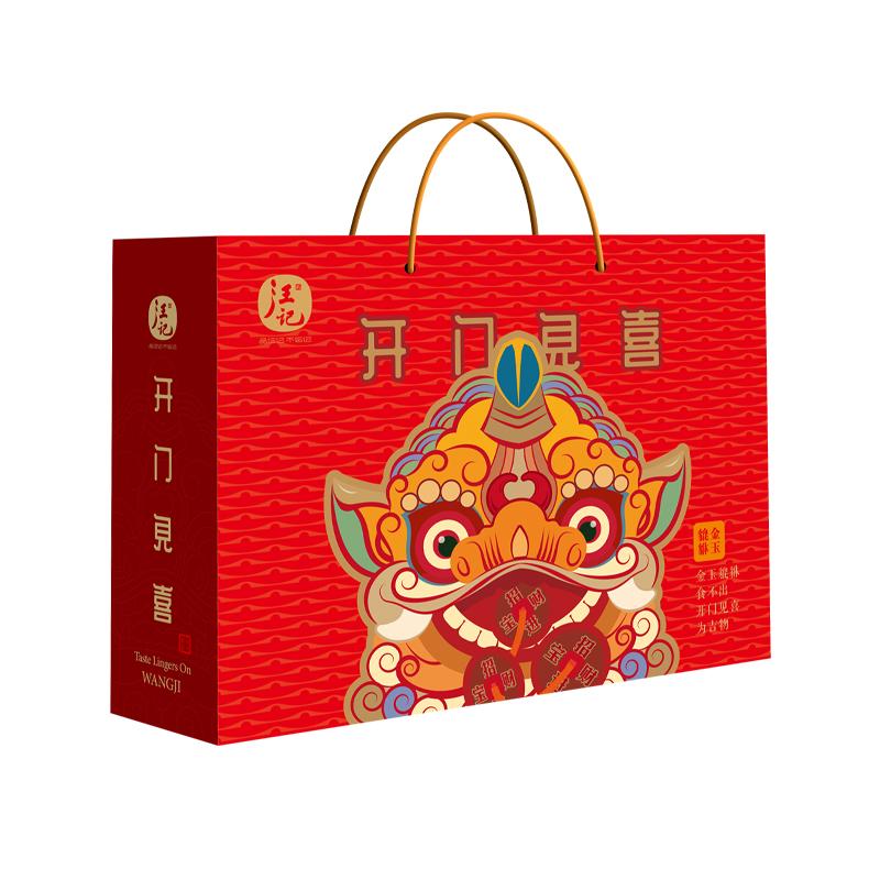 【汪记】年货礼盒 开门见喜坚果礼盒