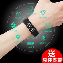 智能手表男学生韩版简约运动手环潮流多功能防水休闲计步电子表女