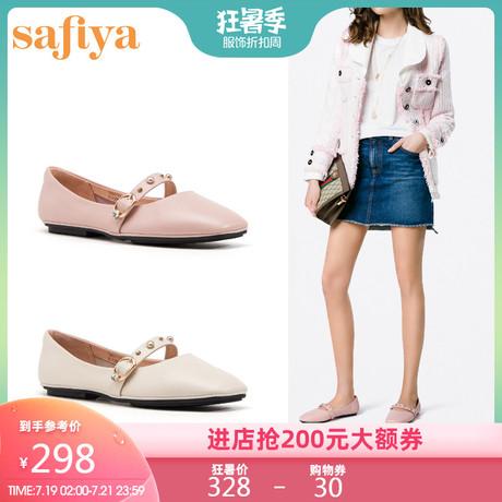 Safiya/索菲娅2019春夏新款平底单鞋学院风玛丽珍鞋女SF91111067商品大图