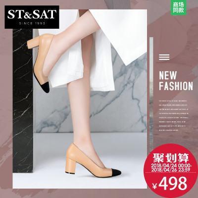 St&Sat/星期六2018春新款商场同款拼接方头粗跟女单鞋SS81111351