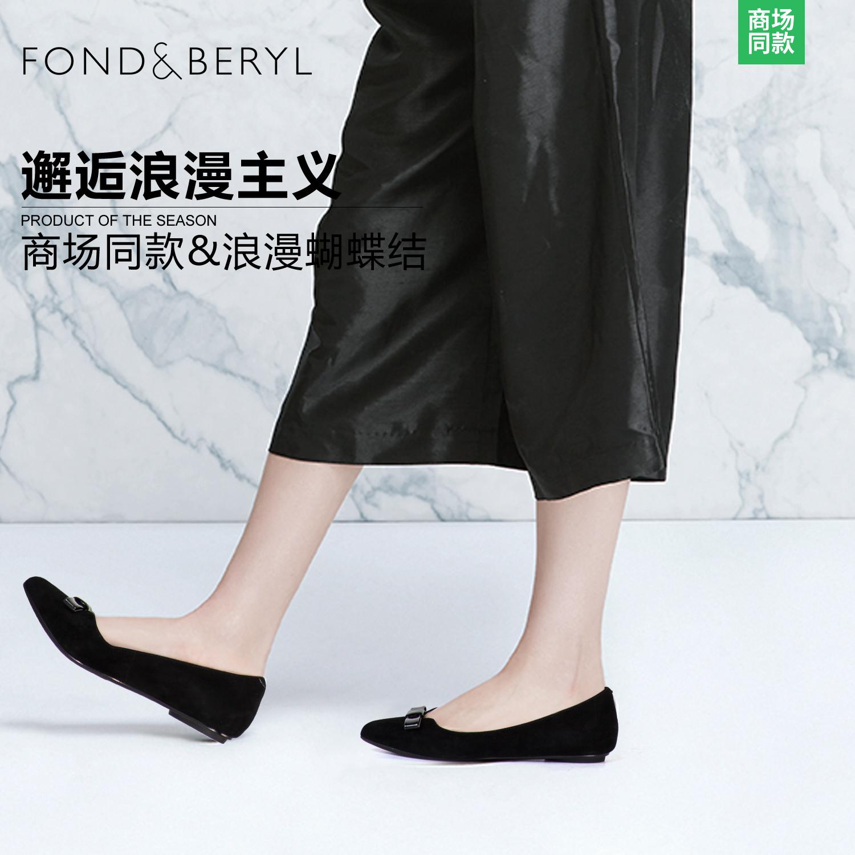 菲伯丽尔fbl女鞋