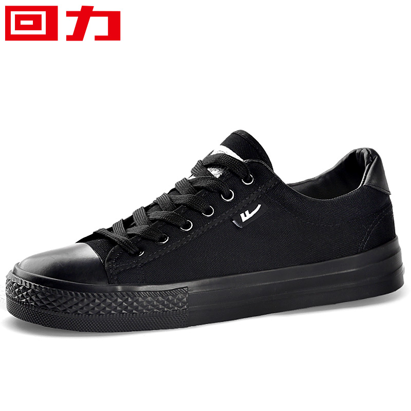 黑色休闲布鞋