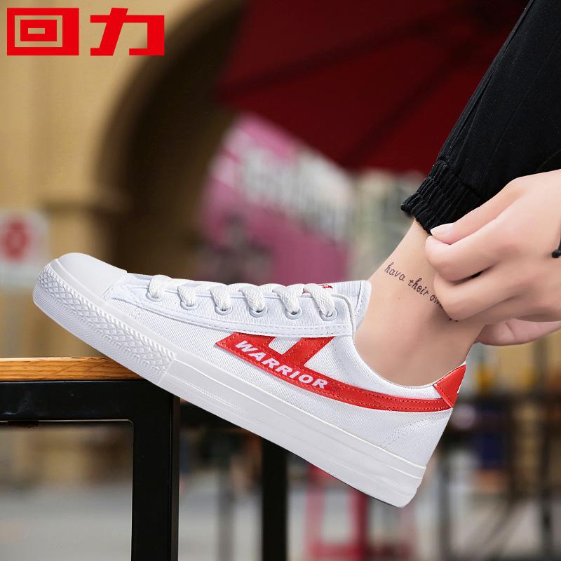 回力鞋男鞋正品经典款小白鞋帆布鞋春季学生运动鞋休闲鞋板鞋子男