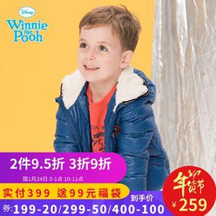 迪士尼儿童羽绒服男童小熊维尼宝宝加厚短款羽绒外套小童冬装新款