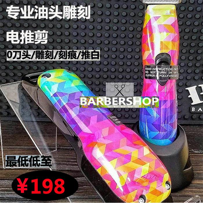 Машинки для стрижки волос Артикул 594428365838