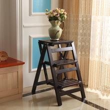 板凳折叠式梯子安全守菊鄣梯 收纳置物架踏板守咎葑由级版新品