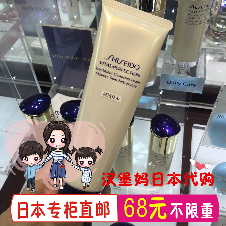 Средства для очищения кожи Артикул 522688282429