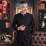 Zhongshan suit male middle-aged suit spring large size stand collar Zhongshan suit senior thin coat father father loaded