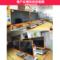 鸿合65寸多媒体教学一体机幼教互动教学电子白板触摸屏交互平板