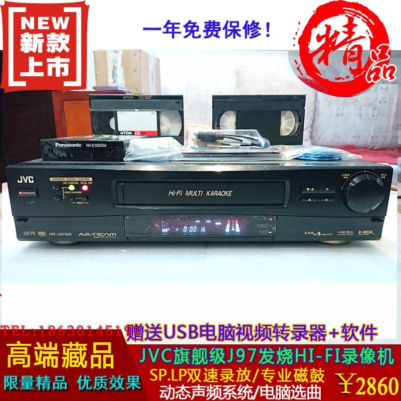 【发烧旗舰】JVC HR-J97老式VHS磁带录像机VCR立体声HIFI卡座开盘
