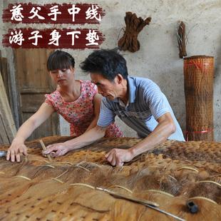 1.5 杨师傅全山棕床垫棕垫可订制天然棕榈床垫手工无胶棕床垫1.8