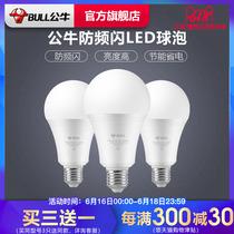 改造灯板吸顶灯节能灯泡方形贴片灯盘客厅照明透镜模组光源led