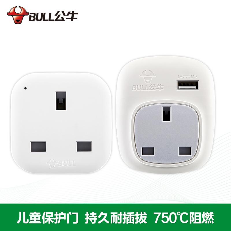 香港充电器转换