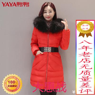 鸭鸭正品特价秋冬装中老年大毛领韩版羽绒服女中长款修身外套