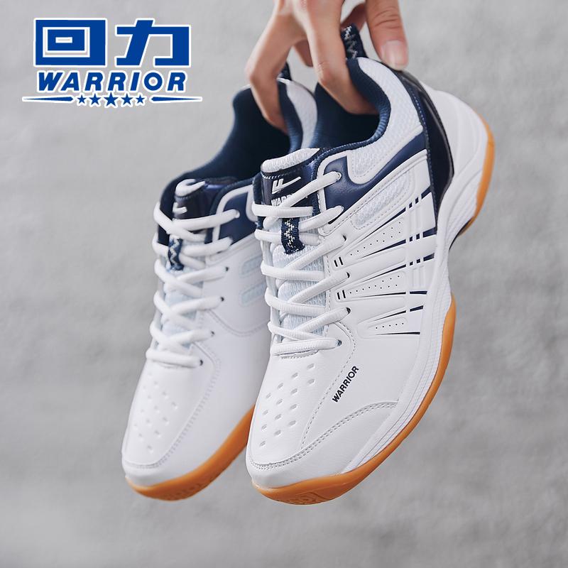 回力运动鞋男鞋羽毛球鞋透气乒乓球鞋防滑女款鞋训练鞋耐磨网球鞋