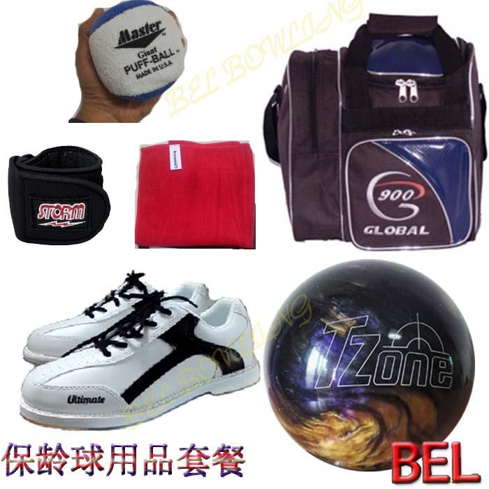 BEL保龄球用品 初学球友选用保龄球套餐用品 保龄球/鞋/包/小用品
