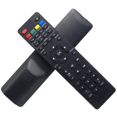 杰科高清網絡機頂盒播放器遙控器 T5 T2 X6 WIFI版網上商城