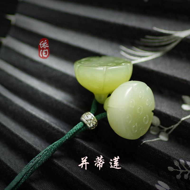 Изделия из ювелирных камней Артикул 555235163807