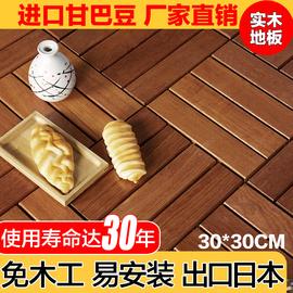 工厂特价直销 四拼甘巴豆户外阳台室外浴室防腐实木地板特价促销图片