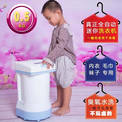 贝贝洁迷你全自动消毒洗袜子内衣裤洗护机微小型婴儿童宝宝洗衣机