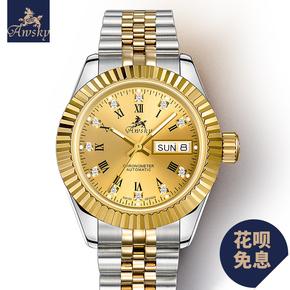 正品黄K金表男士全自动机械表男表双日历防水精钢商务手表