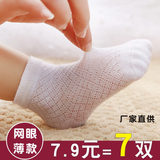 Baby socks thin baby lovely summer spring and autumn children Pure Cotton autumn and winter newborn 0-3 months old