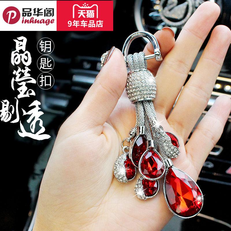 汽车钥匙扣车载韩国镶钻钥匙包车用钥匙套宝马奔驰水晶挂件用品女