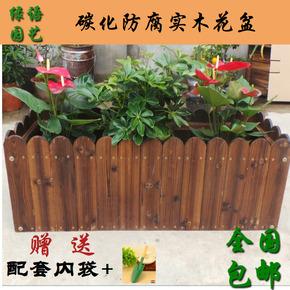 防腐木花箱碳化实木花盆长方形阳台种菜箱盆大种植箱花槽户外露台