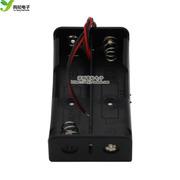 带线18650电池盒 锂电池2节18650带线 2节7.4V 电池盒 串联充电