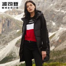 波司登羽绒马甲女中长款2018新款韩版连帽时尚运动外套B80132006图片