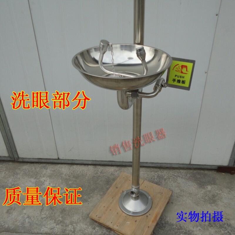 上海货304不锈钢复合式紧急喷淋验厂冲淋淋浴立式洗眼器正品本尚