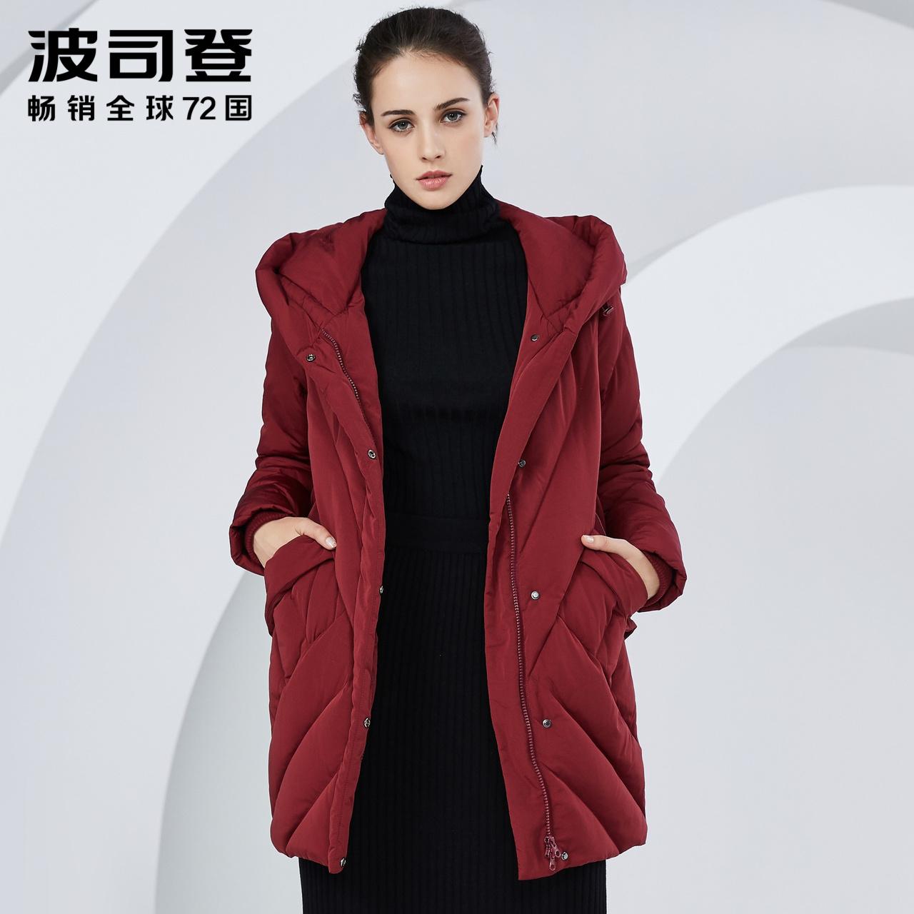 波司登中老年妈妈羽绒服女2018新款冬季鸭绒中长款外套1030B